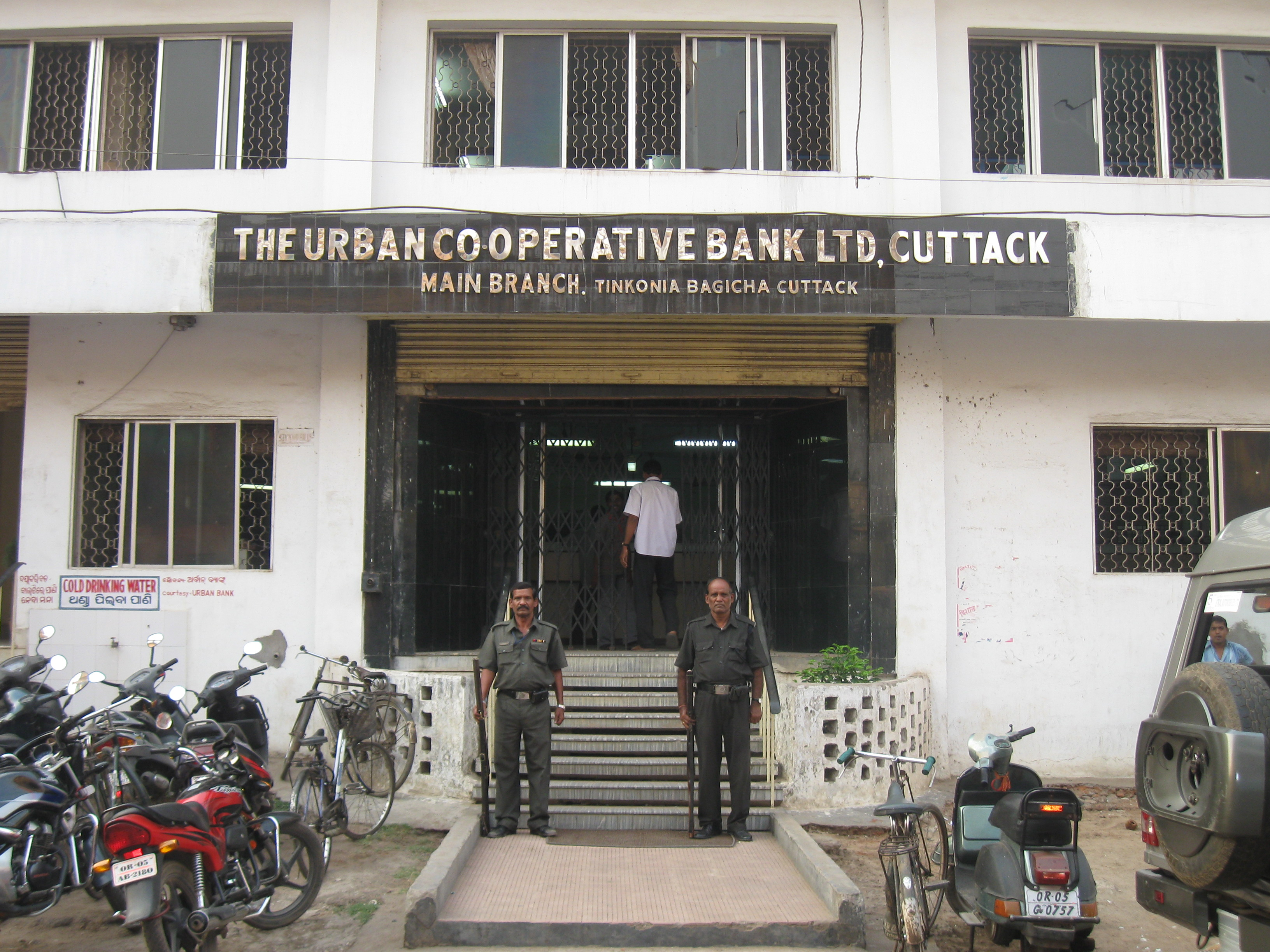 cooperative banks of india Ghanshyambhai h amin was unanimously re-elected as the chairman of cooperative banks of india (cobi) at its headquarters in ncui's campus in delhi on tuesday, in the presence of the who is who of the cooperative world.